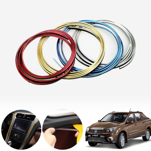 코란도스포츠 포인트 라인몰딩 DIY 틈새몰딩 자동차 5M+헤라포함 PCO-5479905802 cs04014 차량용품