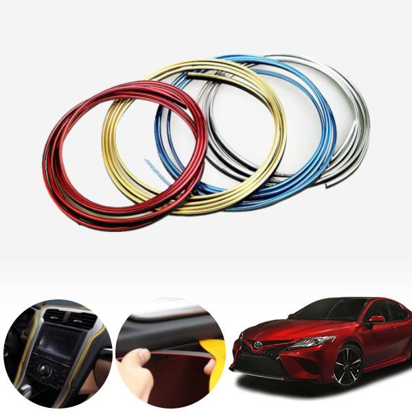 캠리(18~) 포인트 라인몰딩 DIY 틈새몰딩 자동차 5M+헤라포함 PCO-5479905802 cs14021 차량용품