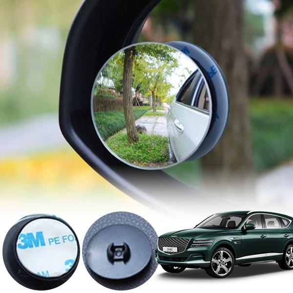 제네시스GV80' 자동차 사각지대 볼록 미러 주차 보조거울 2개(1set) PCO-5487572722 cs01080 차량용품