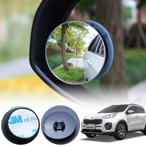 스포티지QL(16~) 자동차 사각지대 볼록 미러 주차 보조거울 2개(1set) PCO-5487572722 cs02056 차량용품