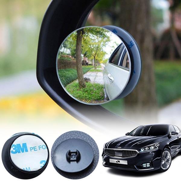 K7(올뉴)(16~) 자동차 사각지대 볼록 미러 주차 보조거울 2개(1set) PCO-5487572722 cs02058 차량용품