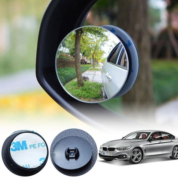 4시리즈(F32)(14~) 자동차 사각지대 볼록 미러 주차 보조거울 2개(1set) PCO-5487572722 cs06006 차량용품