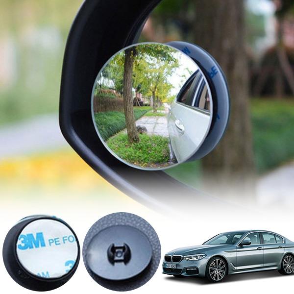 5시리즈(G30)(17~) 자동차 사각지대 볼록 미러 주차 보조거울 2개(1set) PCO-5487572722 cs06037 차량용품