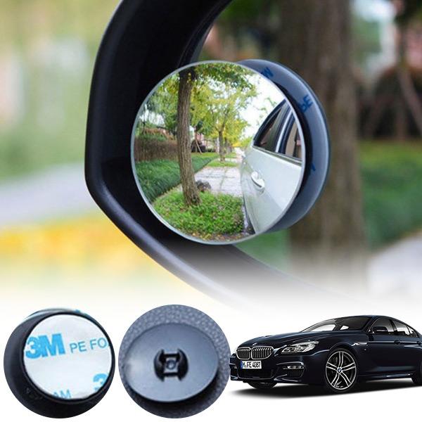 6GT(G32)(17~) 자동차 사각지대 볼록 미러 주차 보조거울 2개(1set) PCO-5487572722 cs06044 차량용품