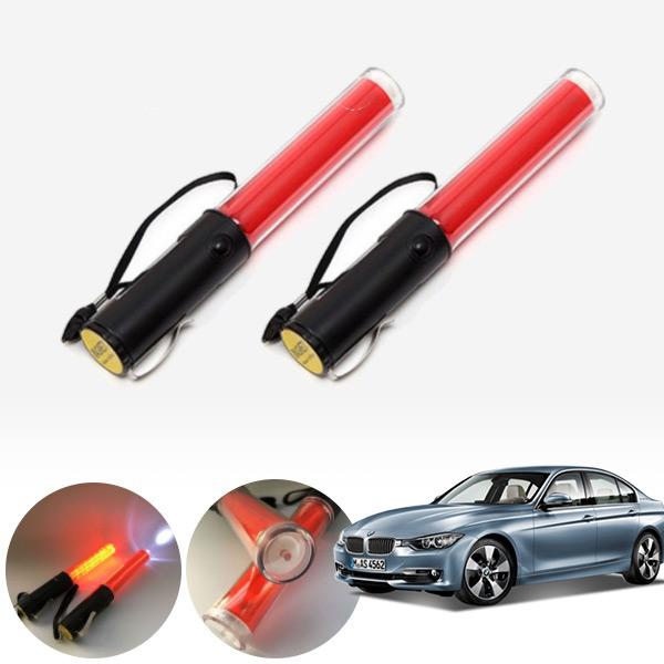 3시리즈(F30)(11~18) LED 경광봉 지시봉 신호봉 주차봉 야광봉 플레쉬겸용 PCO-5494632094 cs06038 차량용품