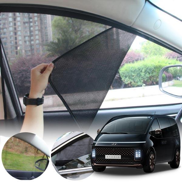 스타리아' 3D 입체 메쉬 차량 햇빛가리개 1+1+1+1 PCO-5665183634 cs01085 차량용품