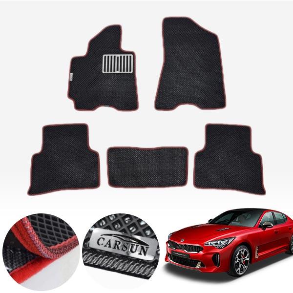 스팅어 서프라이즈 이중매트 1열+2열 PCS-2189 cs02060 차량용품