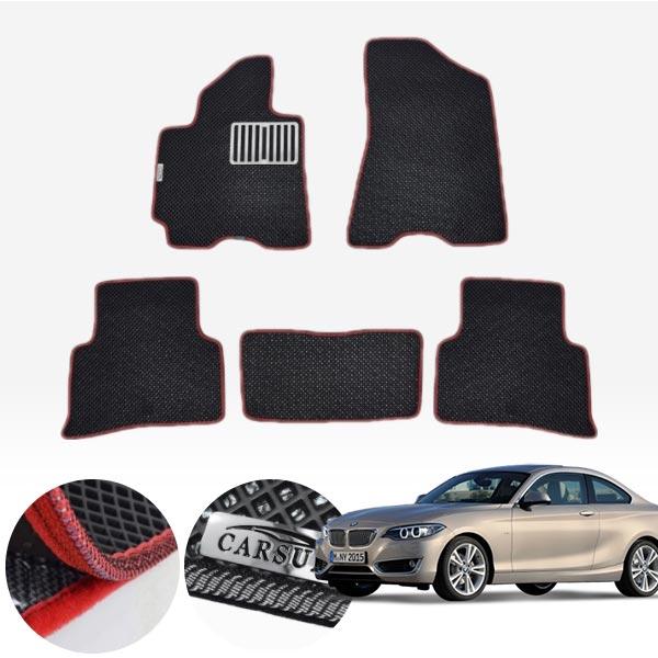 BMW 2시리즈 i3 / 14.04~현재 서프라이즈 이중매트 1열+2열 PCS-2189 cs06003 차량용품