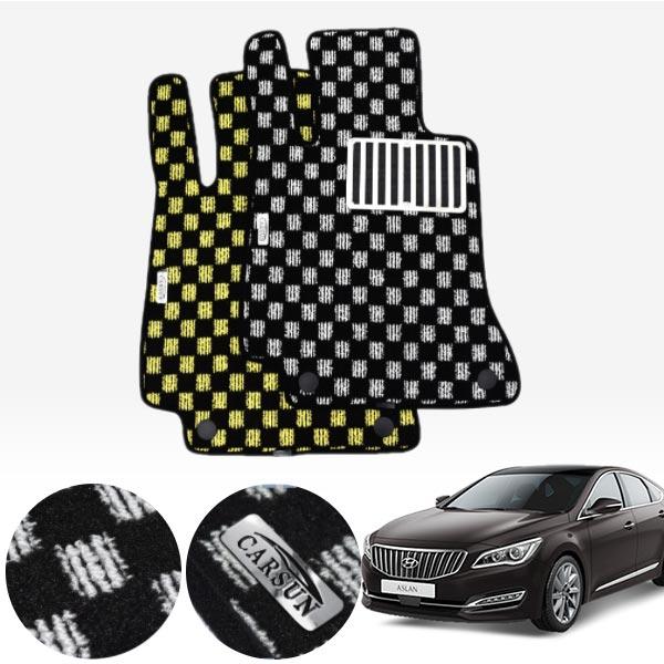 아슬란 킹덤 카펫 매트 1열만 PCS-2243 cs01054 차량용품
