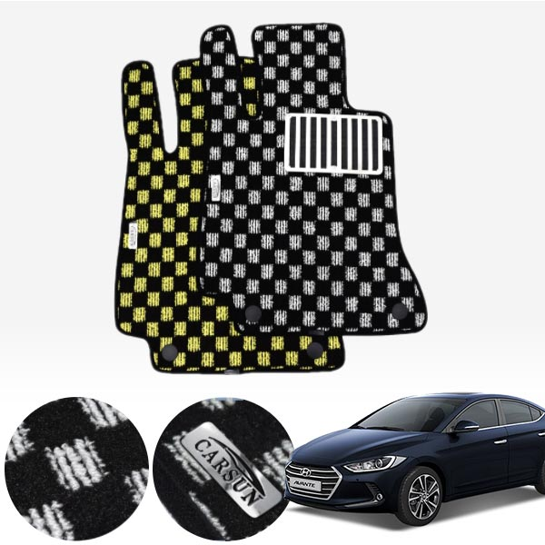 아반떼AD 킹덤 카펫 매트 1열만 PCS-2243 cs01057 차량용품