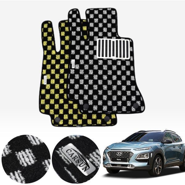 코나EV 킹덤 카펫 매트 1열만 PCS-2243 cs01067 차량용품