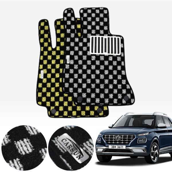 베뉴 킹덤 카펫 매트 1열만 PCS-2243 cs01078 차량용품