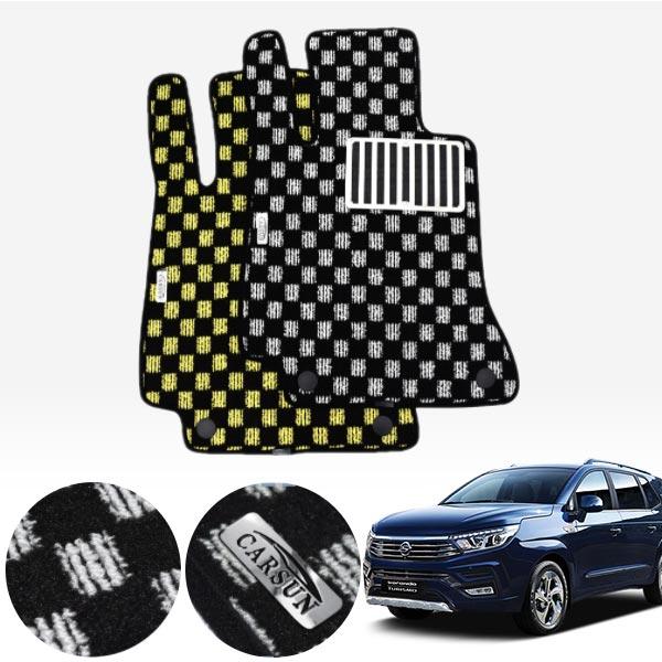 코란도투리스모9인 킹덤 카펫 매트 1열만 PCS-2243 cs04010 차량용품