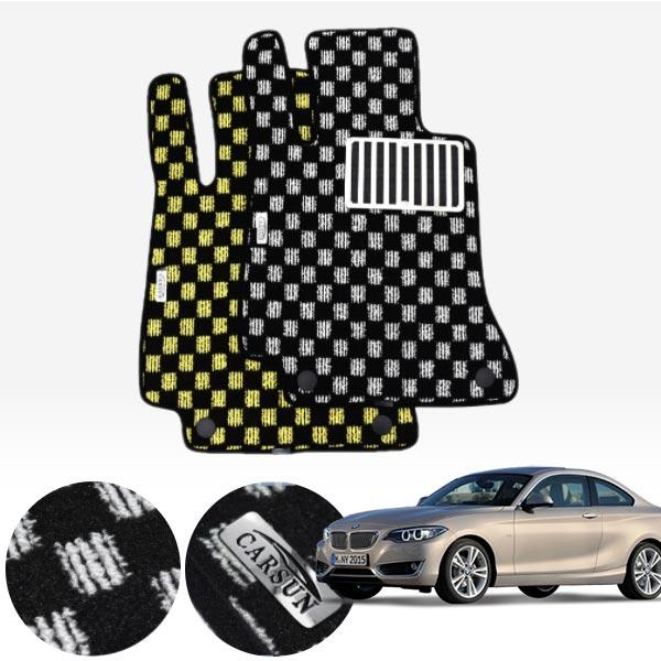 BMW 2시리즈 i3 / 14.04~현재 킹덤 카펫 매트 1열만 PCS-2243 cs06003 차량용품