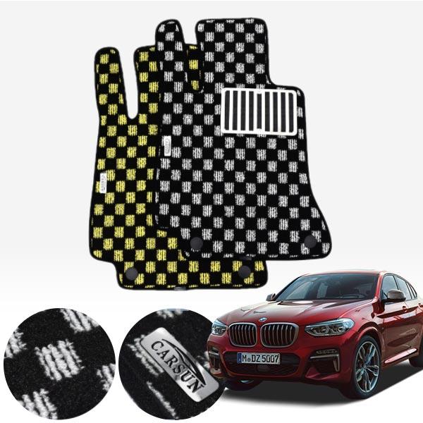 BMW X4 F26 / 14.08~17 킹덤 카펫 매트 1열만 PCS-2243 cs06017 차량용품