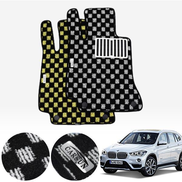 BMW X1 2세대 F48 / 16.03~현재 킹덤 카펫 매트 1열만 PCS-2243 cs06040 차량용품