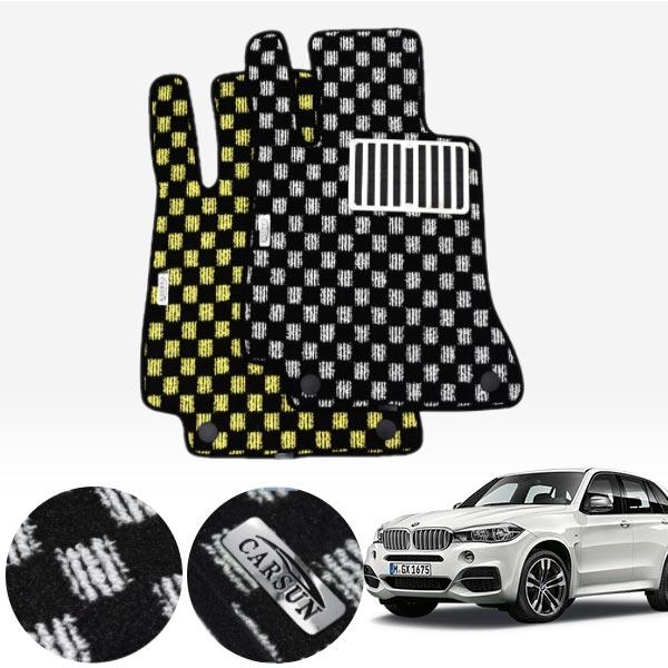 BMW X5 3세대 F15 / 13.11~17 킹덤 카펫 매트 1열만 PCS-2243 cs06042 차량용품