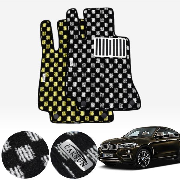 BMW X6 2세대 F16 / 14.11~19 킹덤 카펫 매트 1열만 PCS-2243 cs06043 차량용품