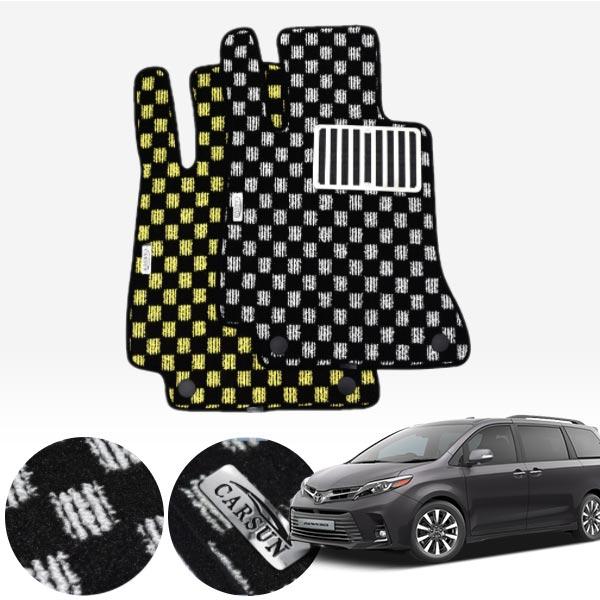 토요타 시에나 / 12년 (총10P) 킹덤 카펫 매트 1열만 PCS-2243 cs14008 차량용품
