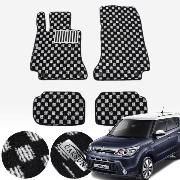 올뉴쏘울 킹덤 카펫 매트 1열+2열 PCS-2243 cs02055 차량용품