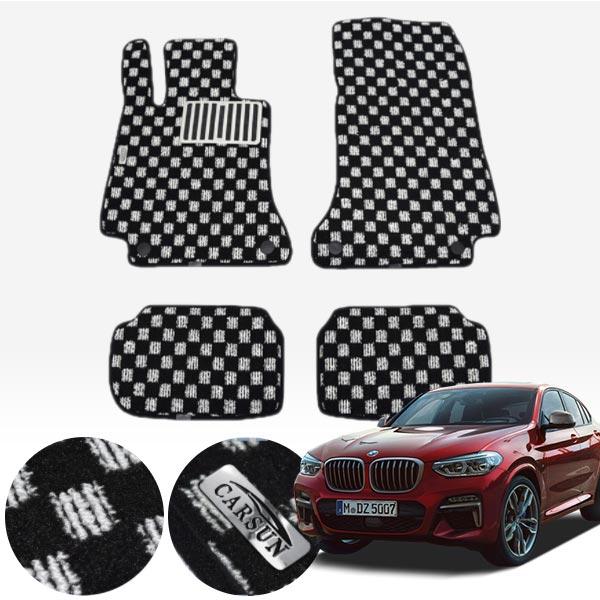 BMW X4 F26 / 14.08~17 킹덤 카펫 매트 1열+2열 PCS-2243 cs06017 차량용품