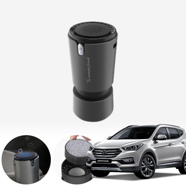 싼타페DM(12~17) 컵홀더용 헤파 공기청정기 PFT-012 cs01041 차량용품