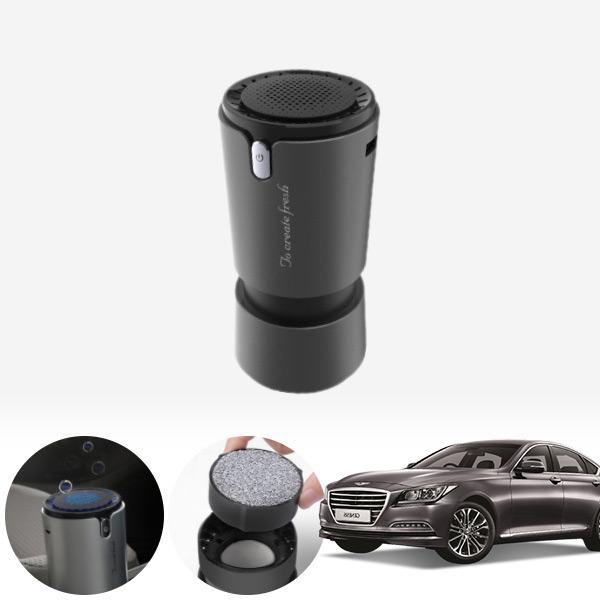 제네시스(뉴)(14~) 컵홀더용 헤파 공기청정기 PFT-012 cs01056 차량용품