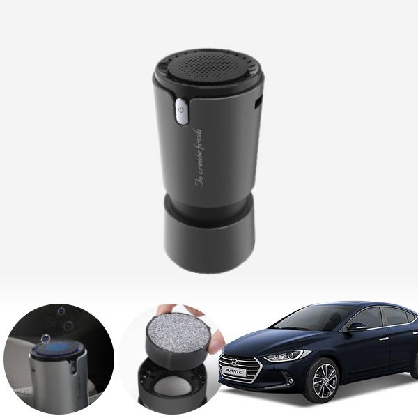 아반떼AD(15~) 컵홀더용 헤파 공기청정기 PFT-012 cs01057 차량용품