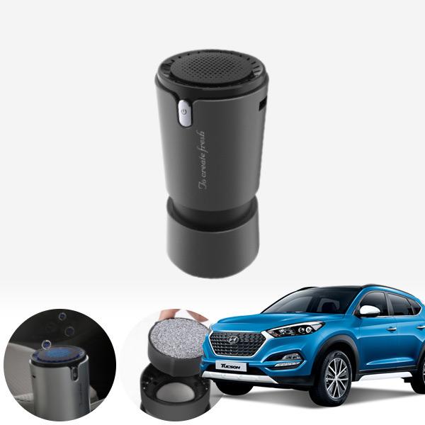 투싼(올뉴)(16~) 컵홀더용 헤파 공기청정기 PFT-012 cs01058 차량용품