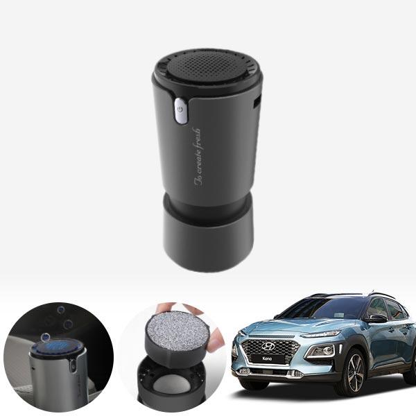 코나 컵홀더용 헤파 공기청정기 PFT-012 cs01067 차량용품