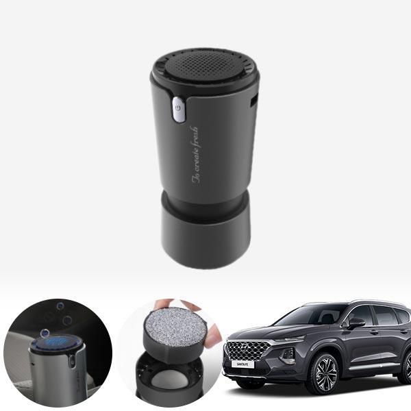 싼타페TM(18~) 컵홀더용 헤파 공기청정기 PFT-012 cs01069 차량용품