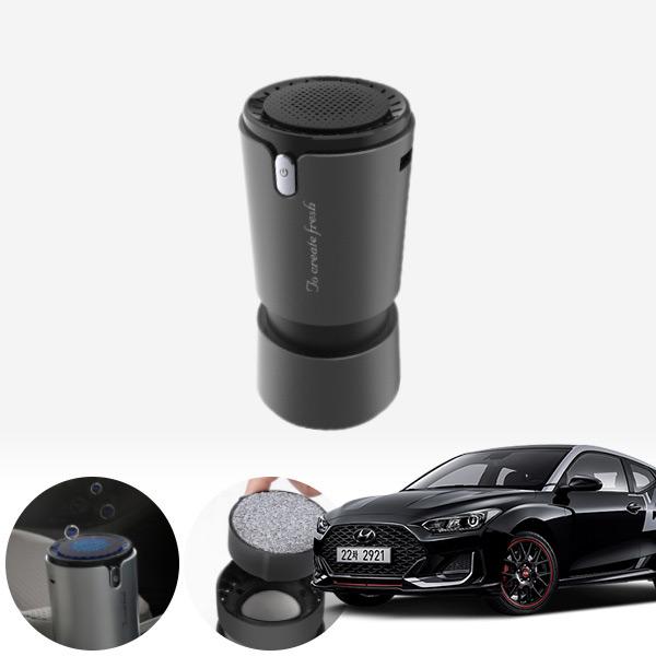 벨로스터N 컵홀더용 헤파 공기청정기 PFT-012 cs01070 차량용품