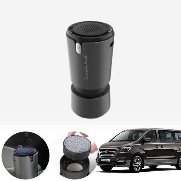 그랜드스타렉스(18~) 컵홀더용 헤파 공기청정기 PFT-012 cs01071 차량용품