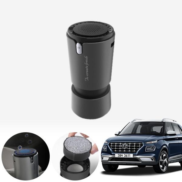베뉴 컵홀더용 헤파 공기청정기 PFT-012 cs01078 차량용품