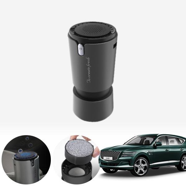 제네시스GV80' 컵홀더용 헤파 공기청정기 PFT-012 cs01080 차량용품