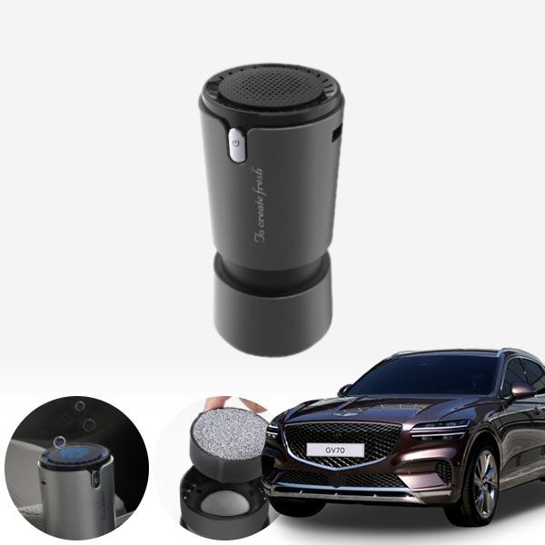 제네시스GV70' 컵홀더용 헤파 공기청정기 PFT-012 cs01082 차량용품