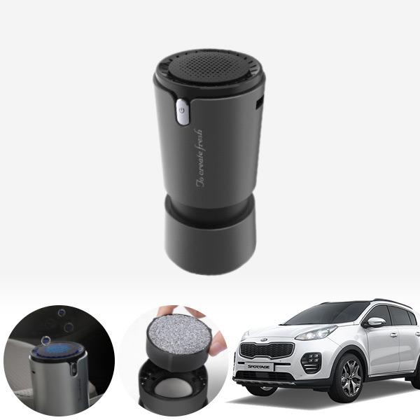 스포티지QL(16~) 컵홀더용 헤파 공기청정기 PFT-012 cs02056 차량용품