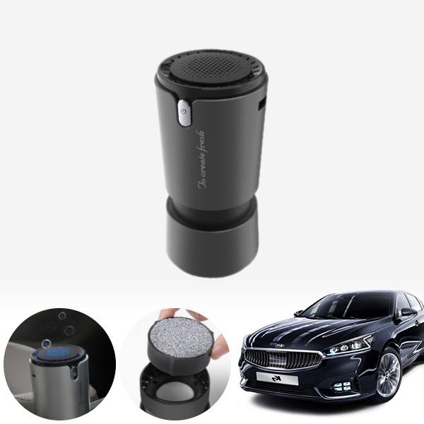 K7(올뉴)(16~) 컵홀더용 헤파 공기청정기 PFT-012 cs02058 차량용품