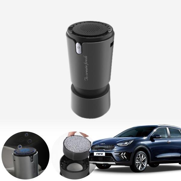니로 컵홀더용 헤파 공기청정기 PFT-012 cs02059 차량용품