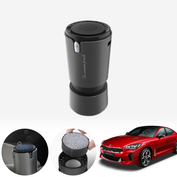 스팅어 컵홀더용 헤파 공기청정기 PFT-012 cs02060 차량용품