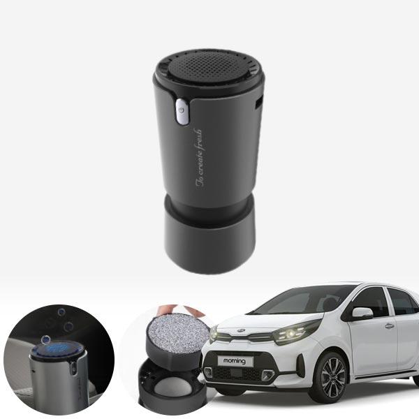 모닝(올뉴)(17~) 컵홀더용 헤파 공기청정기 PFT-012 cs02062 차량용품