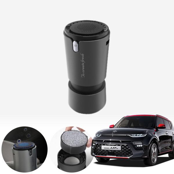 쏘울부스터 컵홀더용 헤파 공기청정기 PFT-012 cs02065 차량용품