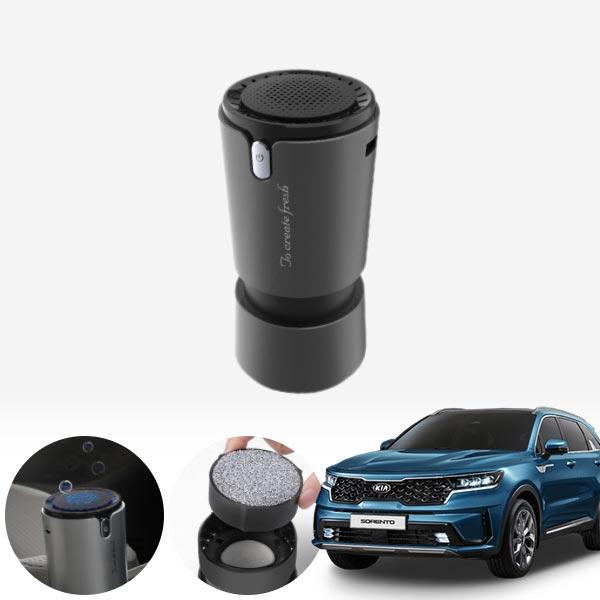 쏘렌토(MQ4)' 컵홀더용 헤파 공기청정기 PFT-012 cs02070 차량용품