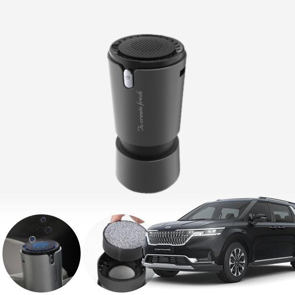 카니발(KA4)(21~)' 컵홀더용 헤파 공기청정기 PFT-012 cs02071 차량용품