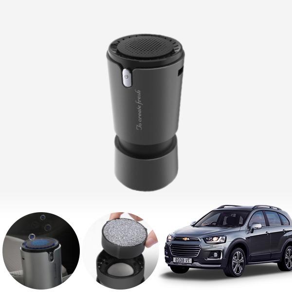 캡티바 컵홀더용 헤파 공기청정기 PFT-012 cs03025 차량용품