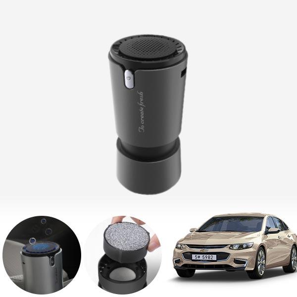 말리부(올뉴) 컵홀더용 헤파 공기청정기 PFT-012 cs03035 차량용품