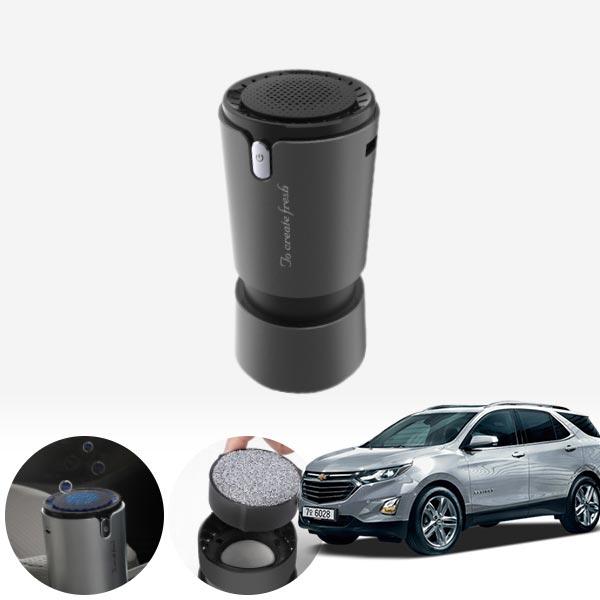 이쿼녹스 컵홀더용 헤파 공기청정기 PFT-012 cs03038 차량용품