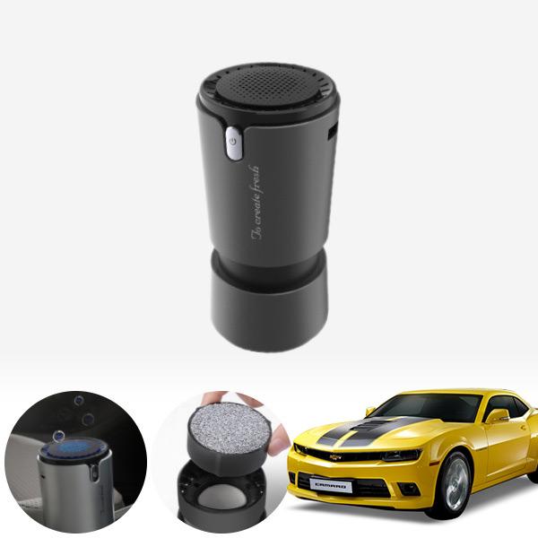 카마로 컵홀더용 헤파 공기청정기 PFT-012 cs03039 차량용품