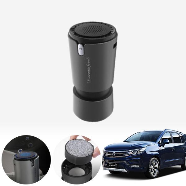 코란도투리스모 컵홀더용 헤파 공기청정기 PFT-012 cs04010 차량용품