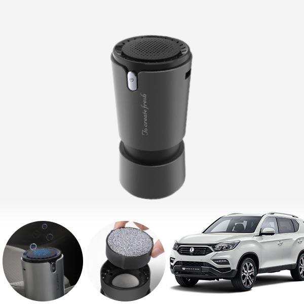 렉스턴(G4)' 컵홀더용 헤파 공기청정기 PFT-012 cs04016 차량용품